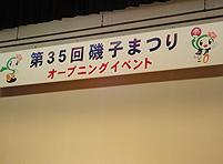 proimg6